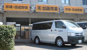 会社概要 - <b>大垣市場</b>にあるこだわりの販売店