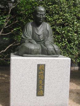 頼山陽の画像 p1_5