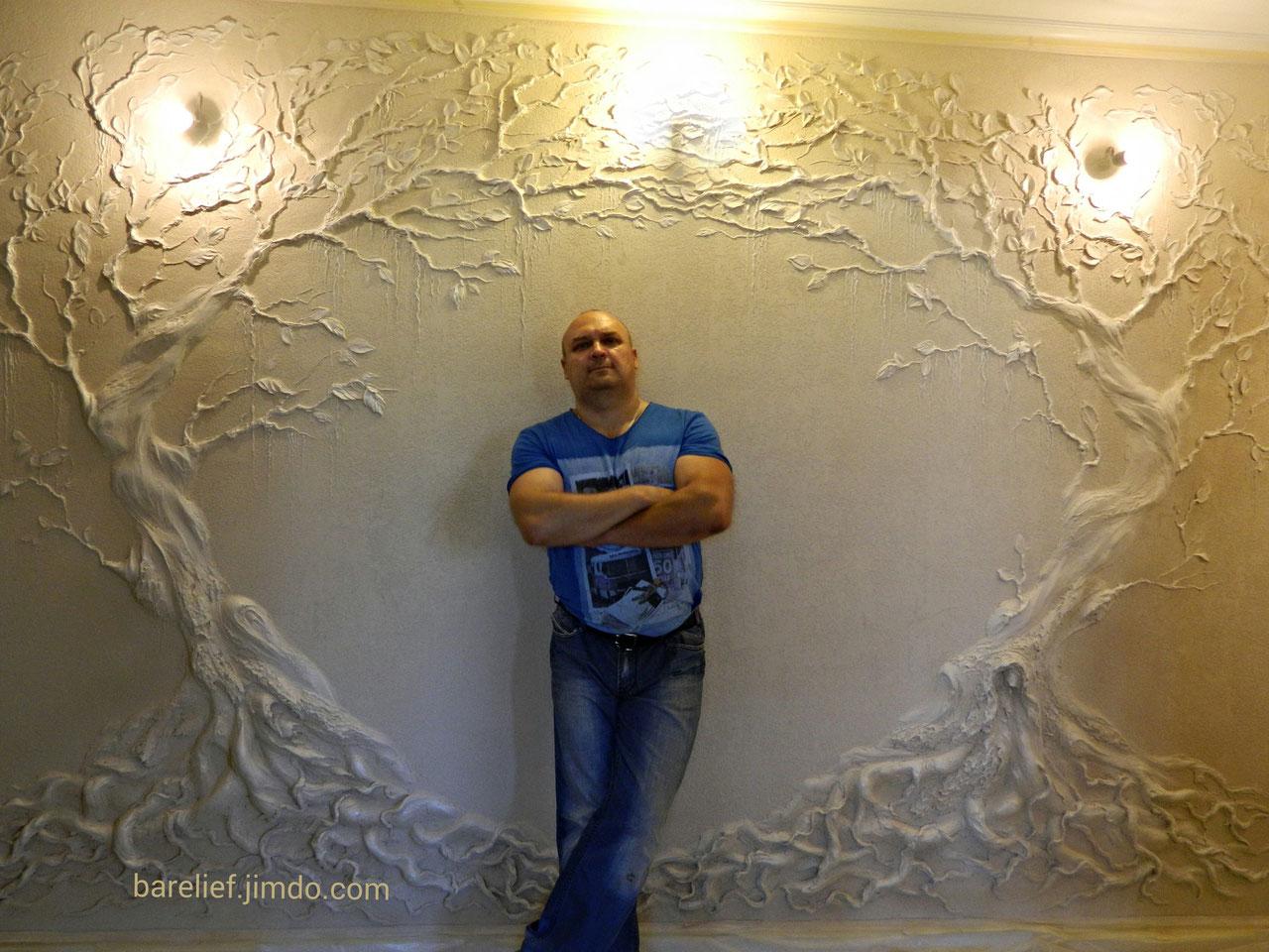 Барельеф во всю стену своими руками