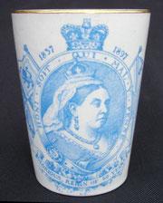 Rosherville 1897 Jubilee China Beaker