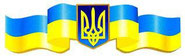День соборності та свободи україни увійшов до календаря як велике державне свято
