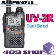 VHF Y UHF VISTA AMBAS EN PANTALLA