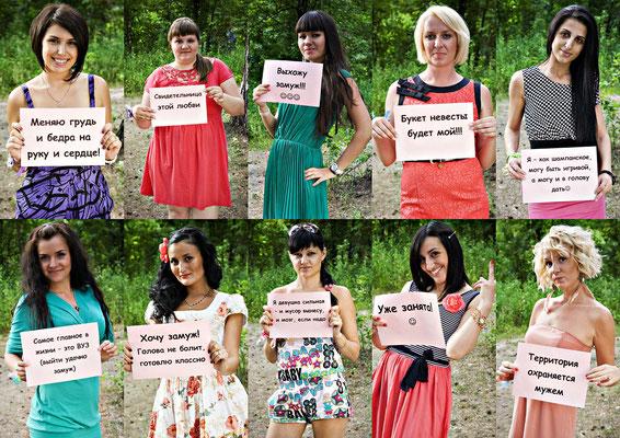 Идеи для девичника своими руками фото