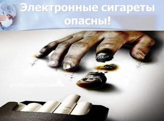 Почему полнеют когда бросают курить