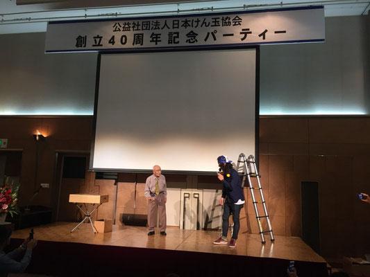 舞台発表のトップを飾った木村弐段は93歳!