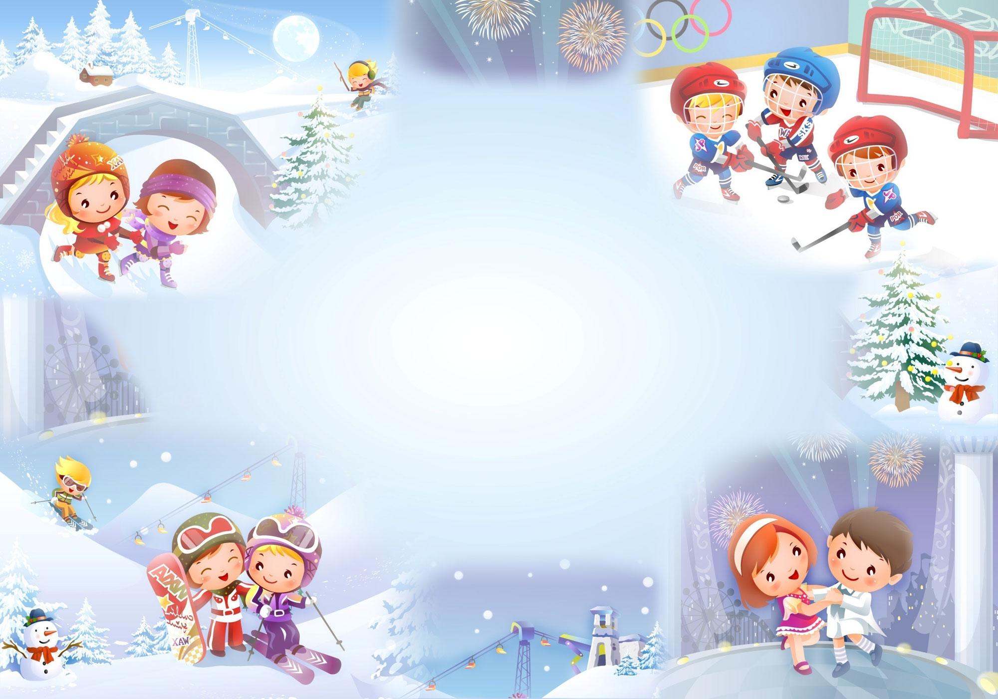 Злыднин новый год сценарий для детей