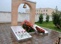 Мемориал воинам-гатчинцам.