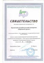 40820810455860169924 северо-западный банк оао сбербанк россии г санкт-петербург бик 044030653