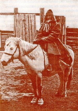 Якутский всадник