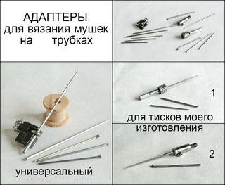Приспособление для вязания мушек своими руками