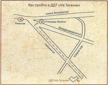 схема проезда до выставки ул. Рабочая, д. 30