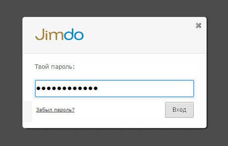 Вход на Jimdo-сайт