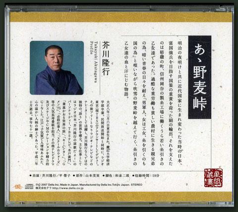 芥川隆行の画像 p1_23
