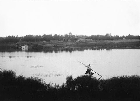 пригород Якутска