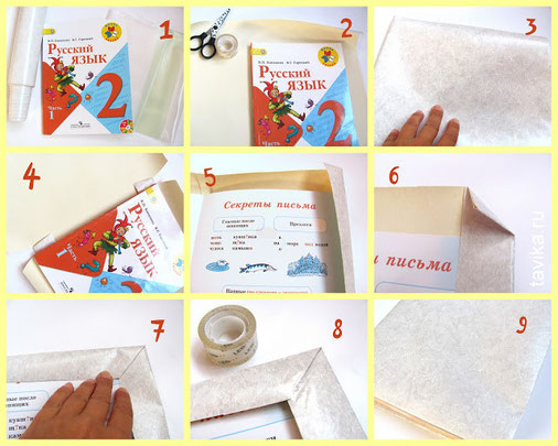 Как сделать из бумаги тетради и учебники