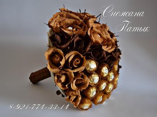 Букет из конфет своими руками для мужчины на юбилей