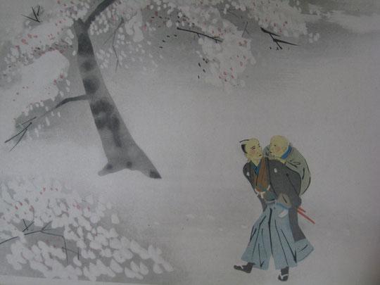 頼山陽の画像 p1_6