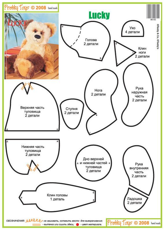 Вязание игрушек и домиков