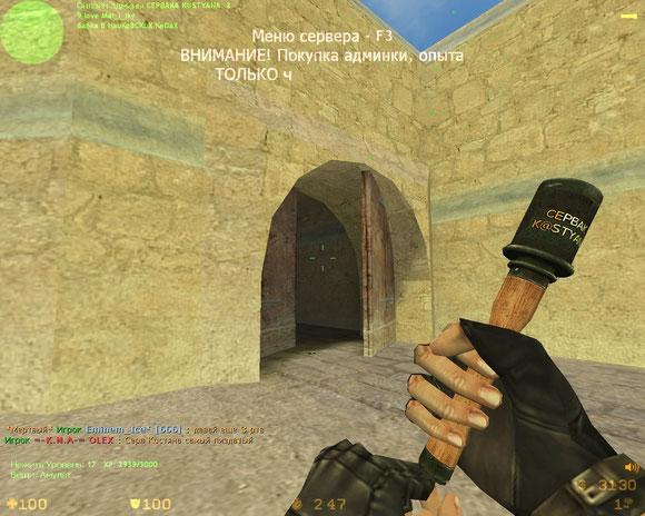 Картинки: Общая инструкция по установке модов на Counter-Strike - ALL (Картинки)