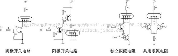 为arduino设计的全隔离qs30-1辉光放电数字管模块