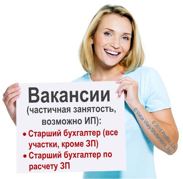 Работа в Костроме  426 свежих вакансий в Костроме