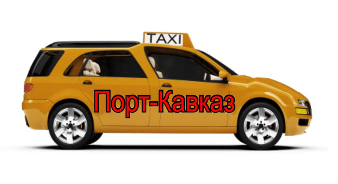 The experienced taxi drivers on staff can understand and handle all your concerns