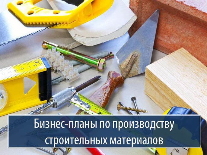 Сделать сыворотку в домашних условиях