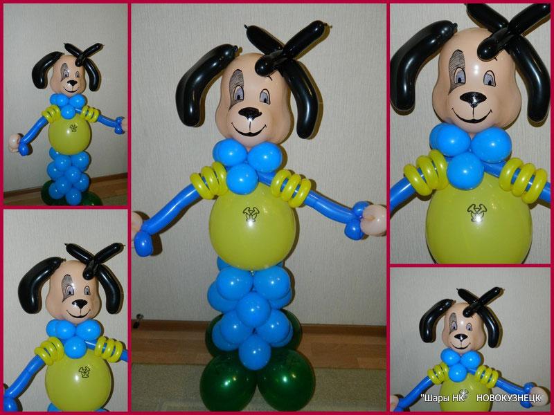 Барбоскины из шаров пошаговая инструкция