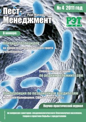 вопросы тестового контроля инфекционным болезням: