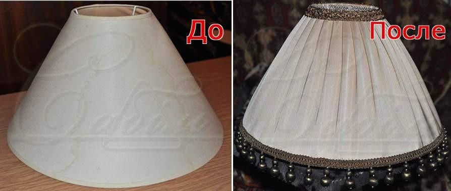 Как перетянуть абажур настольной лампы