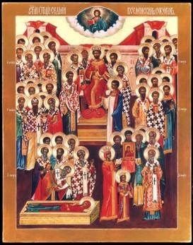 Conmemoración de los Santos Padres del Sexto Consejo.