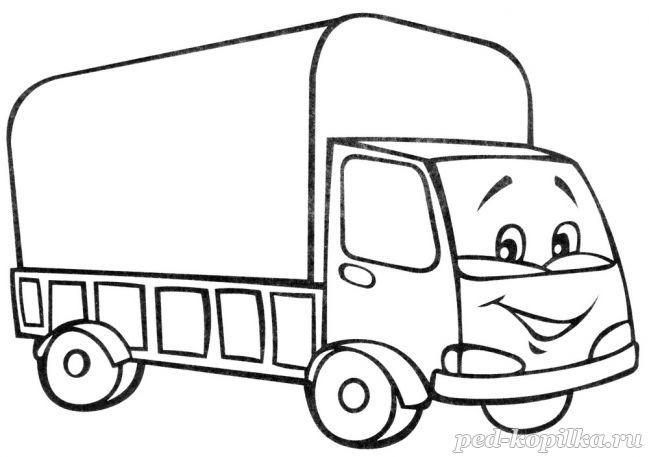 Раскраски для детей машина грузовая