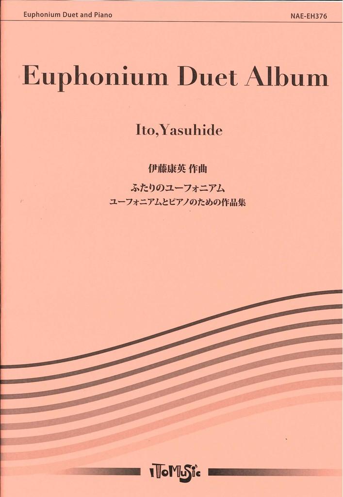ユーフォニアム 楽譜