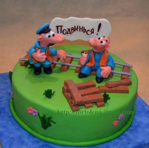 Торт ко дню железнодорожника