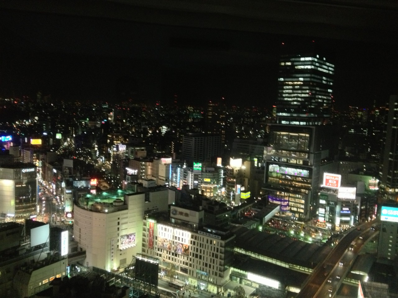 Night falls - and I deliberately don't leave the hotel room. A very important show tomorrow and there are simply too many things to do and places to get lost in this city — in Shibuya-ku, Tokyo.