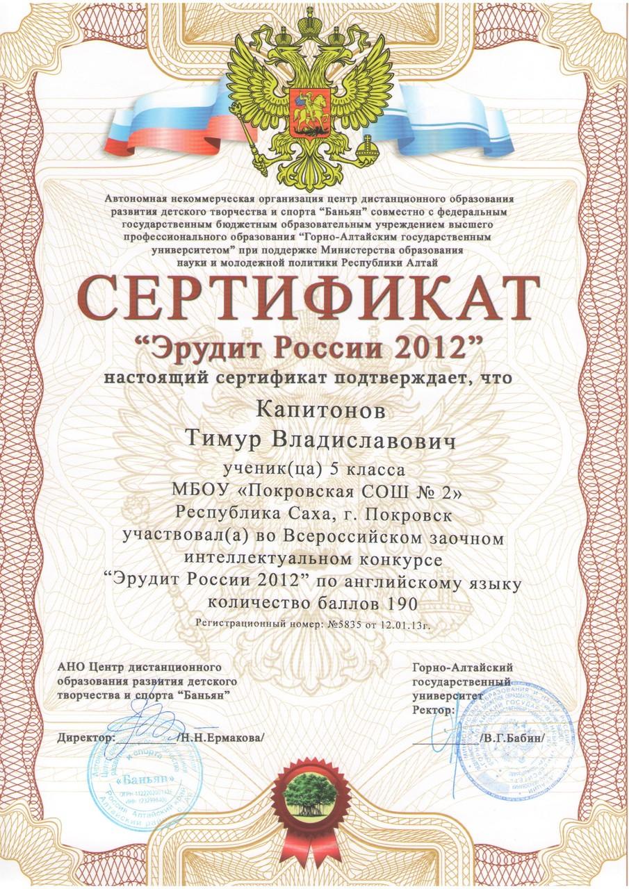 6 международный конкурс хайку