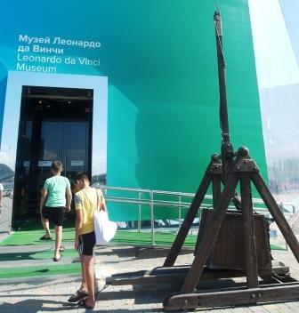 Отзыв: музей леонардо да винчи (россия, сочи) - забавный музей