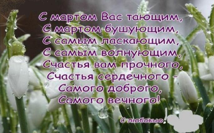 Поздравления - гбдоу детский сад 81 комбинированного вида приморского района санкт-петербурга