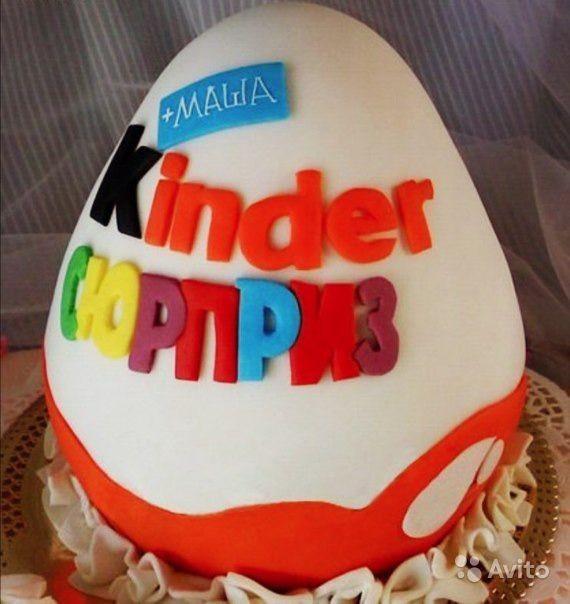 Детский торт для мальчика своими руками фото рецепт