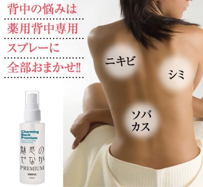 Causes of back acne in adults