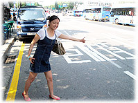 Photo of a young Korean woman - Foto einer jungen Koreanerin