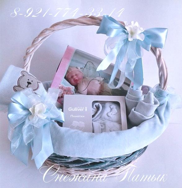 Корзина с подарками на рождение 558