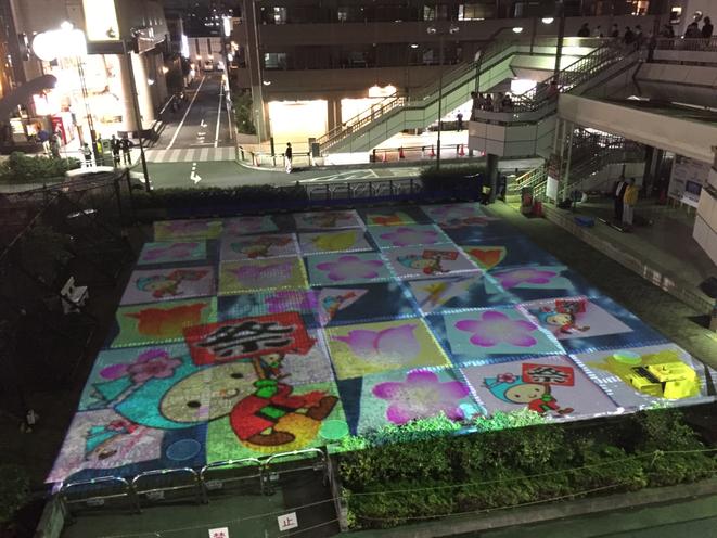 Hamura Illumination festival event 2016 TAMA Tourism Promotion