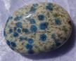 Jaspe jaune,  pierre gemme, Pierres de Lumière Saint Rémy de Provence, pierre roulée, pierre brute, galet, lithothérapie, vertus, propriétés, ésotérisme