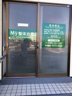 大善寺駅東口から直ぐのマンションエクサグランツの2F