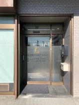 金沢文庫エールクリニック 入口