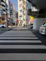 恵比寿駅からの順路2 駒沢通りを横断
