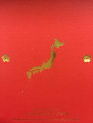 事務局から日本を発信するお土産(2500万分の一のホワイトチョコレート南高梅入り)