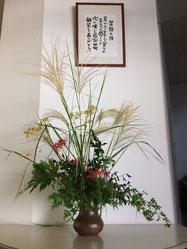 百日紅(サルスベリ)