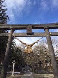 那須・温泉神社
